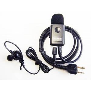 アルインコ(ALINCO) 【EME-57A】 無線機器用アクセサリー ミミカケ式イヤホンマイク