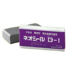【平日14時まで即日出荷】日東化成工業 ネオシール B-1(1Kg) 不乾性/電気絶縁性/難燃性