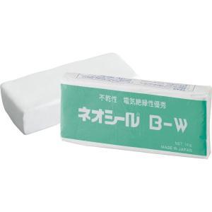 【平日14時まで即日出荷】日東化成工業 ネオシール B-W(1Kg) 不乾性/電気絶縁性