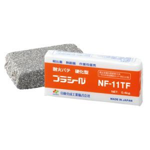 【平日14時まで即日出荷】日東化成工業 耐火パテ NF-11TF(400g) 硬化型/軽比重/熱膨張性