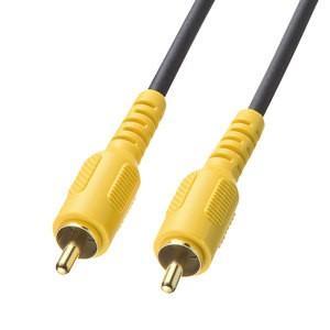 サンワサプライ ビデオケーブル KM-V6-36K2の関連商品5