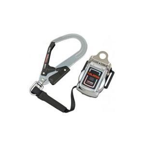 タジマ TR150L2 縦型リール式安全帯 TR150 L2 安全帯 【299198】|smile-honpo