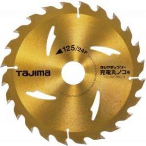 タジマ TC-JM12524 タジマチップソー 充電丸ノコ用 125mm 24P チップソー 【301871】|smile-honpo