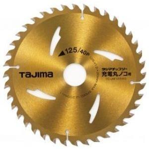 タジマ TC-JM12540 タジマチップソー 充電丸ノコ用 125mm 40P チップソー 【301872】|smile-honpo