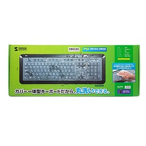 サンワサプライ SKB-BS5BK 防水防塵キーボード smile-honpo 02