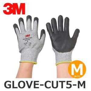3M(スリーエム) 耐切創グローブ ハイエンドモデル GLOVE-CUT5-M コンフォートグリップ...