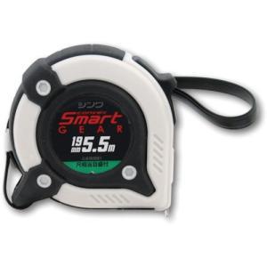 シンワ測定 80881 コンベックス スマート...の関連商品4