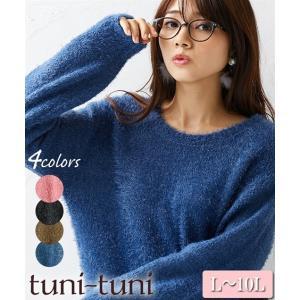 大きいサイズ レディース ちゅにちゅに tuni-tuni tuni tunic おおきい 大きなサ...