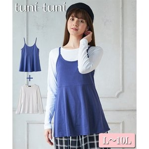 509d15b3ae485 大きいサイズ レディース 2点セット(キャミソール+Tシャツ) 女性 L-10L 30代 40代 50代