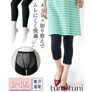 【カラー】黒  【サイズ】L/LL/3L/4L/5L/6L/8L/10L  【素材】品質=ポリエステ...