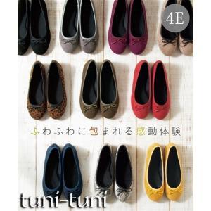 やわらかバレエシューズ(ワイズ4E) 靴(シューズ) 大きなサイズ 30代 40代 50代 女性 大...
