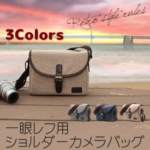 一眼レフ カメラバッグ ショルダー 全3色 / グレー ネイビー ベージュ ミラーレス 一眼 カメラ 女子 おじデザイン クラシック レトロ シック 大人 ファッション