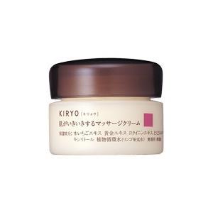 キリョウ マッサージクリーム  100g|smile-shop-sapporo