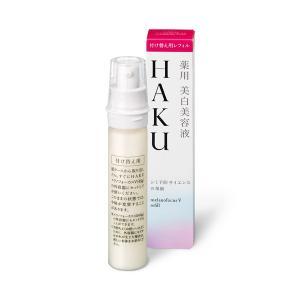 HAKU薬用美白美容液 メラノフォーカスV(付け替えレフィル)|smile-shop-sapporo