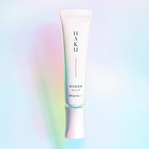 HAKU 薬用美白美容液ファンデ オークル20|smile-shop-sapporo