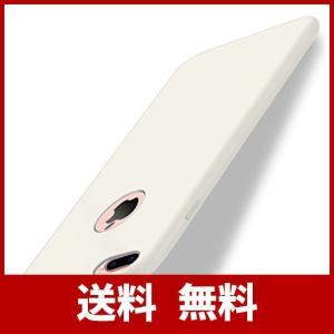 対応機種: iPhone7、8 Plus 素材:シリコン。 iPhone本来の姿を活かす:7、8 プ...