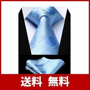 ブランド説明   「 HISDERN 」 はメンズアクセサリーの専門家です。主役な製品はネクタイ、ネ...