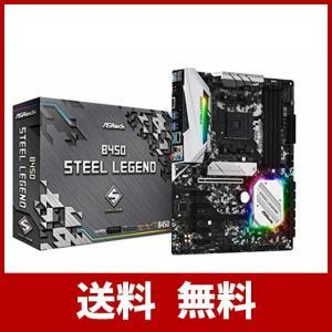 【Soket】AM4 【チップセット】AMD B450 【フォームファクター】ATX 【メモリ仕様1...