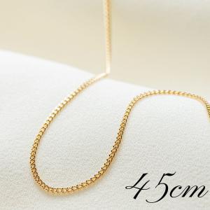ホワイトデー 誕生日 18金 ネックレス 喜平 チェーン メンズ レディース 45cm K18 18K K18刻印 イエローゴールド 日本製 送料無料