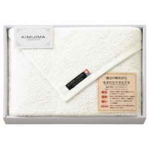 MAF-036-01 キミジマ エアー2 ふんわりバスタオル KI-2511 smile-tuuhan-center