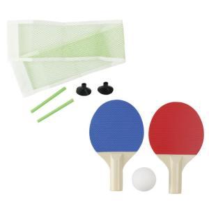ネット付き卓球セットミニ  おもちゃ 玩具 楽しい キッズ 子供 ユニーク トイ 種類 たくさん 人...