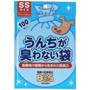 クリロン化成 うんちが臭わない袋BOSペット用SS100枚 犬 猫 トイレ 消臭 袋