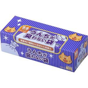 クリロン化成 うんちが臭わない袋 BOS ネコ用 箱型 SS200枚 犬 猫 トイレ 消臭 袋