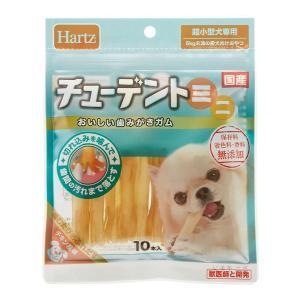 住商アグロチューデントミニ チキン味 (10本入) 犬 おやつ ガム smile1