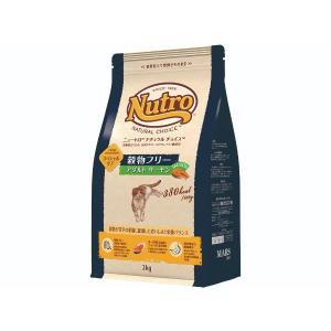 ニュートロ ナチュラルチョイス キャット 穀物フリー アダルト サーモン 2kg 猫用品 キャット フード 4562358785610|smile1