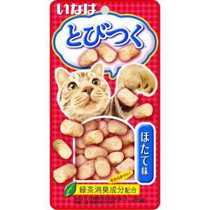 いなば ペット いなば とびつく ほたて味 25g 猫 おやつ ジャーキー 水産素材 4901133632402|smile1
