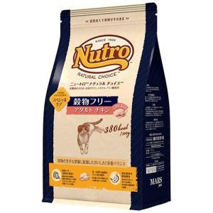 ニュートロ ナチュラルチョイス キャット 穀物フリー アダルト チキン 2kg 猫用品 キャット フード  4902397853862|smile1