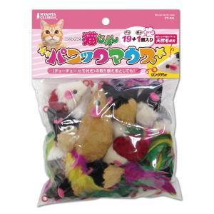 マルカンパニックマウス19+1 猫 おもちゃ|smile1