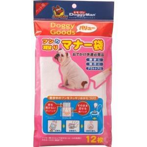 ドギーマンハヤシ DGV フン取りマナー袋 12枚入り 犬 猫 トイレ 消臭 袋