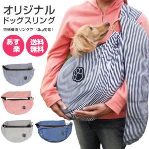 【仕様】素材:綿 対応重量は約10キロまで耐久性がありますので、中型犬でも安心できます。 長さ調整が...