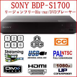 【商品名】SONY ソニー BDP-S1700 リージョンフリー ブルーレイ/DVDプレーヤー 全世...