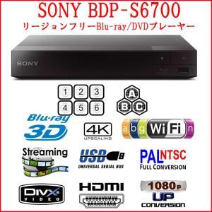 【商品名】SONY ソニー BDP-S6700 リージョンフリー 3D 4Kアップスケール 無線LA...