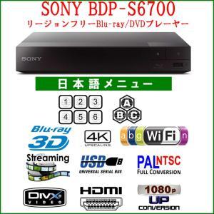 SONY ソニー BDP-S6700 リージョンフリー 3D...