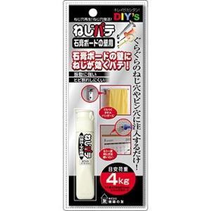 ねじパテ・石膏ボードの壁用 ネジ穴補修剤 穴うめ・成形 メール便 送料無料