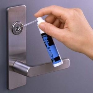 鍵穴のクスリII 17ml 鍵穴潤滑剤 鍵穴クリーナー 鍵穴スプレー メール便 送料無料