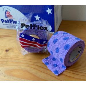 Pet-flex ペットフレックス包帯 5cm幅 ドット バンテージ