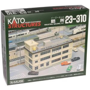 KATO Nゲージ 詰所 23-310 鉄道模型用品|smilefield