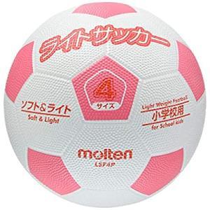 molten(モルテン) サッカーボール ライトサッカー 軽量ゴム 4号 LSF4P|smilefield