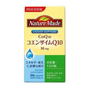 大塚製薬 ネイチャーメイド コエンザイムQ10 50粒 25日分|smilefield