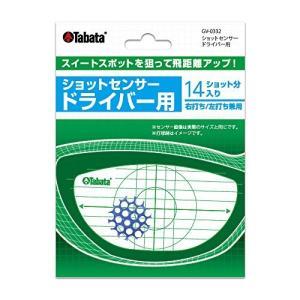 Tabata(タバタ) ゴルフ ショット マーカー ゴルフ練習用品 ショットセンサー ドライバー用 14枚入 GV0332|smilefield