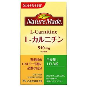 大塚製薬 ネイチャーメイド L-カルニチン 75粒 25日分|smilefield