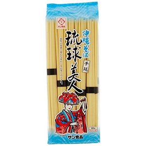 サン食品 沖縄そば乾麺・琉球美人 900g|smilefield
