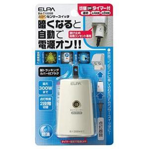 ELPA あかりセンサースイッチ BA-T103SB|smilefield