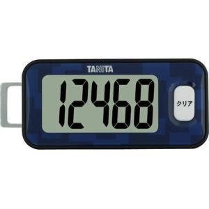 タニタ(TANITA) 3Dセンサー搭載歩数計 藍色 FB-731-BL|smilefield