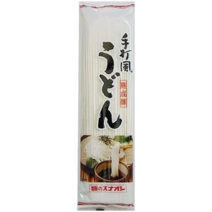 麺のスナオシ 手打風うどん 200g×20個|smilefield