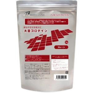 ボディウイング 大豆プロテイン 無添加 飲みやすいソイプロテイン 1kg|smilefield
